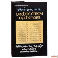 Orchos Chaim Of The Rosh - Hardcover