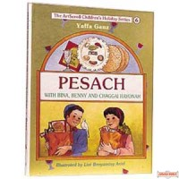 Pesach With Bina, Benny, And Chaggai Hayonah