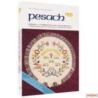 Pesach - Hardcover