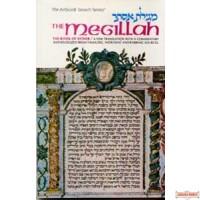Esther: The Megillah - Hardcover