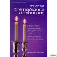 The Radiance Of Shabbos - Hardcover