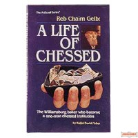 Reb Chaim Gelb: A Life Of Chessed - Hardcover