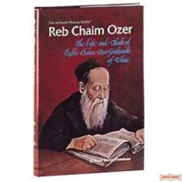 Reb Chaim Ozer - Softcover