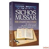 Sichos Mussar / Reb Chaim's Discourses - Hardcover