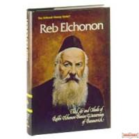 Reb Elchonon - Softcover