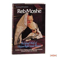 Reb Moshe - Softcover