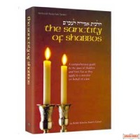 The Sanctity Of Shabbos - Hardcover