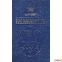 Selichos: Nusach Polin - Sefard - Full Size - Hardcover