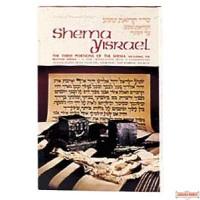 Shema Yisrael - Hardcover