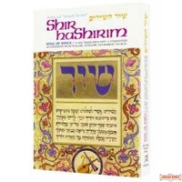 Shir Hashirim / Song Of Songs - Hardcover