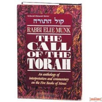 The Call Of The Torah - Vayikra - Softcover