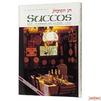 Succos: Its Significance, Laws, And Prayers - Softcover