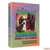 Tales Of Tzaddikim - #1 - Bereishis