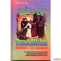 Tales Of Tzaddikim - #3 - Vayikra