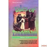 Tales Of Tzaddikim - #5 - Devarim