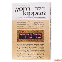 Yom Kippur: Its Significance, Laws, And Prayers - Hardcover