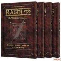 Sapirstein Rashi Personal Size Chumosh 4 Vol Set -Shemos