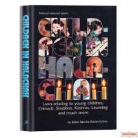 Children In Halachah - Hardcover