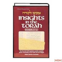 Insights In The Torah - Oznaim Latorah: 5 - Devarim - Hardcover