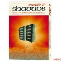Shavuos: Its Observance, Laws, And Significance - Hardcover