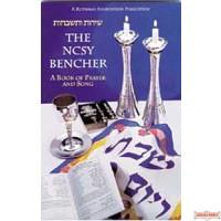 NCSY Bencher Pocket Size