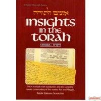 Insights In The Torah - Oznaim Latorah: 3 - Vayikra - Hardcover
