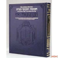 Stone Edition Chumash - 1 Volume Travel -size - With Sabbath service - Pocket Size