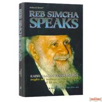 Reb Simcha Speaks - Softcover