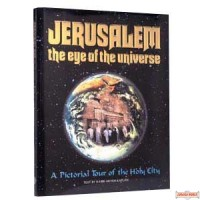 Jerusalem Eye Of The Universe - Illustrated Gift Edition