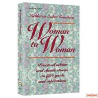 Woman To Woman - Softcover