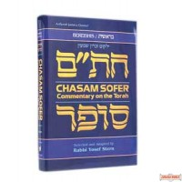 Chasam Sofer On Torah - Shemos - Softcover