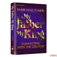 My Father, My King - Hardcover