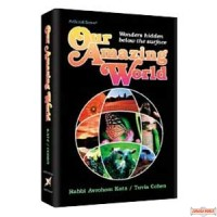 Our Amazing World - Hardcover
