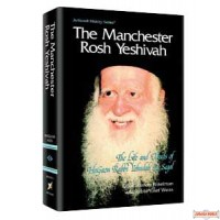 The Manchester Rosh Yeshiva - Softcover