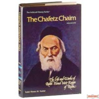 Chafetz Chaim - 1 Volume Edition - Softcover