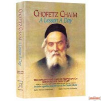 Chofetz Chaim: Lesson A Day - 2 Vol. Pocket Set