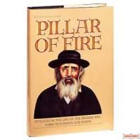 Pillar Of Fire - Softcover