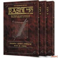 Sapirstein Edition Rashi - Personal Size slipcased 3 vol. set - Vayikra / Leviticus