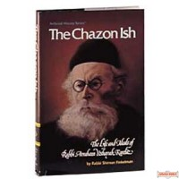 The Chazon Ish - Hardcover