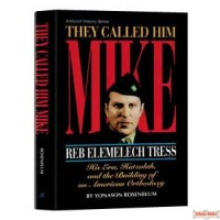 They Called Him Mike
