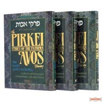 Pirkei Avos Treasury - 3 Volume Personal -size Set