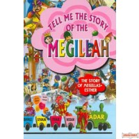 Tell Me the Story of The Megillah