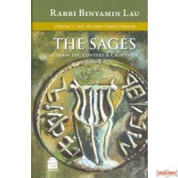 The Sages Vol 1: The Second Temple Period