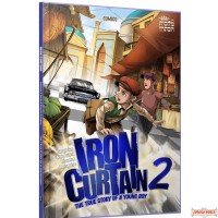 Iron Curtain #2