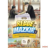 The Rebbe and the Mazkir #1