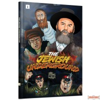 The Jewish Underground #1