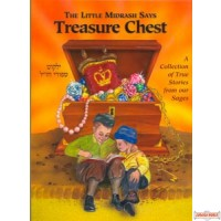 The Little Midrash Says Treasure Chest