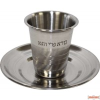 Becher/Kiddush Cup, With Plate, Stainless Steel