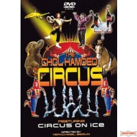 The Chol Hamoed Circus DVD