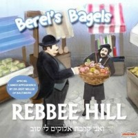 Berel's Bagels CD